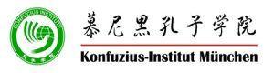 Logo Konfuzius-Institut München
